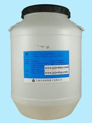 陽性皁1231(十二烷基  基氯化銨)