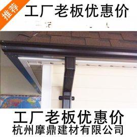 福州别墅屋面铝合金天沟PVC天沟落水系统落水管落水槽
