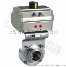 上海气动卫生级卡箍球阀-气动调节阀LDBUKP