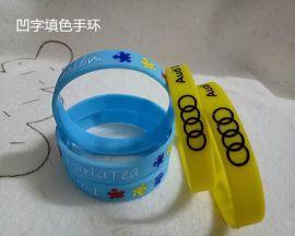 外贸硅胶手环 欧美印刷硅胶手圈 橡胶手镯腕带 凸字 凹刻填色手环