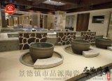 找北方澡堂子洗澡用的沐浴陶瓷大缸生產廠家