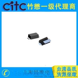 台湾CITC GPP二极管 BGP4001W~4007W-S SOD-123S整流二极管