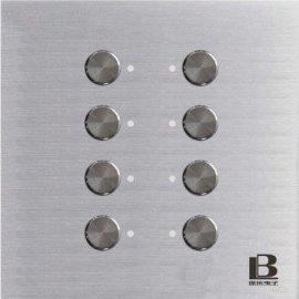 E系列可编程控制面板(6键)、智能照明控制系统、酒店客房控制系统、保乐智能