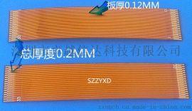 新货上市 FPC 排线 柔性 软板 33P 50MM 耐高温