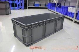 900-280塑料物流箱 汽车配件周转箱