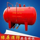 压力式泡沫混合装置 泡沫灭火消防设备厂家定做销售