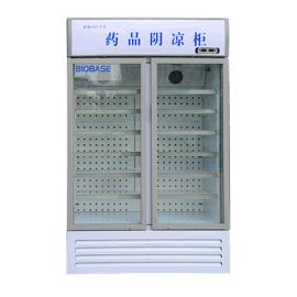 YC-968L药品冷藏箱医用 医用具有注册证