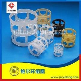 直销塑料散堆填料 **PP鲍尔环 聚丙烯鲍尔环
