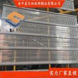 武乡防风抑尘网设计施工 防风抑尘网安装 高速金属挡风墙 挡风板