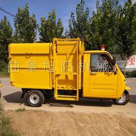 山東電動三輪垃圾車掛桶式垃圾清運車生產廠家