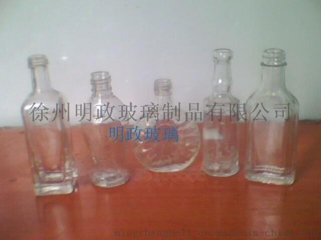 玻璃加工厂 玻璃加工厂