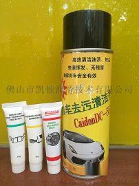 刹车盘清洗喷剂, 高效油污清洁剂