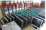 廣州臺式電腦回收價格