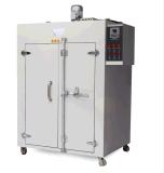 旭朗运风式智能恒温干燥箱五谷杂粮恒温烘焙机