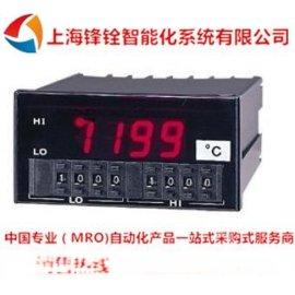 CST-321S温度显示控制器(ADTEK)
