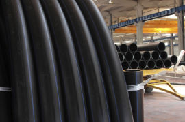 黑色pe给水供水管厂家直销管材1.25Mpa