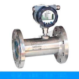 供應DN150型氣體渦輪流量計