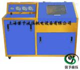 8MPa过滤器耐压爆破试验机,80bar汽车燃油箱耐压爆破测试台