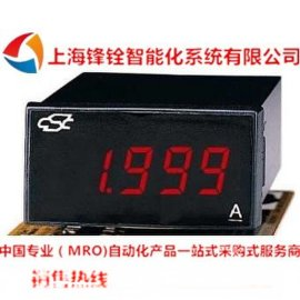 CSN-Series三位半显示器(ADTEK)