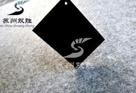 韩国防静电有机玻璃板 韩国抗静电有机玻璃板 防静电黄光板 抗静电黄光板 防静电茶色亚克力 抗静电茶色亚克力 双面防静电亚克力板 双面防静电有机玻璃板 双面抗静电