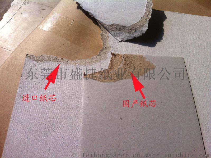 大量销售1000G双灰纸板/工业纸板,雨牌灰板纸拼图专用
