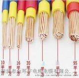金环宇电缆工厂出售耐火单芯硬线NH-BVV 1.5平方铜芯家装用线