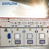 上海天丽开关有限公司厂家直销高压开关柜