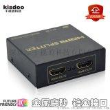 千視道-2口高清HDMI分配器 1進2出 一分二 HDMI行業工匠kisdoo