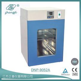 江苏正基仪器DNP系列--电热恒温培养箱