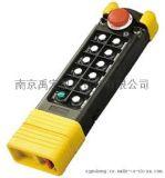 臺灣沙克工業無線遙控器SAGA-K3