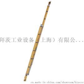 拜茨 LHE系列半绝缘升降梯直梯电工梯伸缩梯子