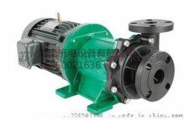 工程塑料耐腐蚀磁力泵NH-405PW-F 化工泵 不锈钢磁力泵