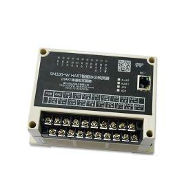 8通道HART转RS485协议通道全隔离转换器
