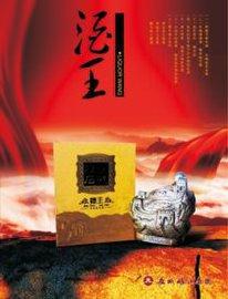 广州精装画册公司简介员工手册封套产品说明书宣传彩页彩色海报印刷画册书刊杂志