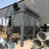 水泥厂用布袋除尘器,水泥搅拌站脉冲除尘器