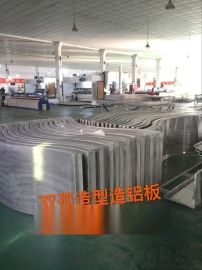 汉中双曲铝单板-汉中双曲造型铝单板【车间生产实拍图】