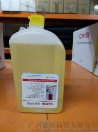低价促销-CWS泡沫皂液机专用洗手液