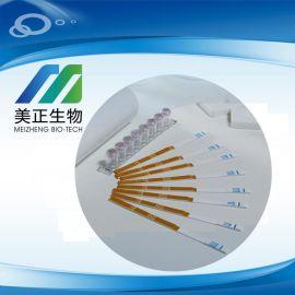 江蘇美正提供 水產抗生素類氯黴素快速檢卡MQ01K膠體金卡