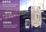兰和 GPS智能定位拉杆箱 智能箱包方案开发