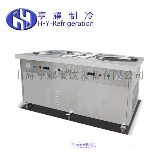 优质小型炒冰机,炒冰机多少钱一台,不锈钢炒冰机炒冰机,炒冰机哪个牌子好