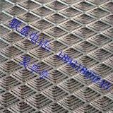建筑钢板网 鱼鳞孔钢板网 装饰钢板网