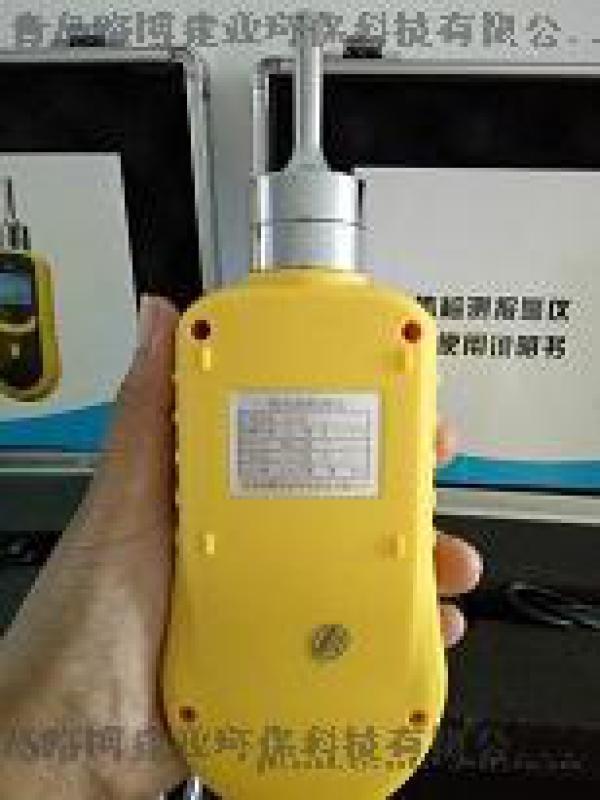 國產泵吸式有毒有害氣體檢測儀
