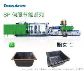 建筑塑料模壳生产设备