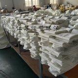除尘布袋 袋式除尘器滤袋 常温除尘器滤袋
