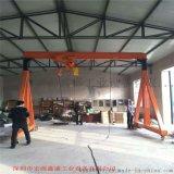 生产销售 1吨移动龙门架 移动龙门吊5吨 2吨3吨简易移动龙门架