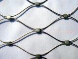 不鏽鋼繩網,編織繩網,不鏽鋼繩釦網,邊坡防護網,安全網裝飾網