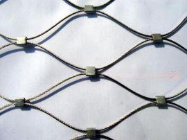 不锈钢绳网,编织绳网,不锈钢绳扣网,边坡防护网,安全网装饰网