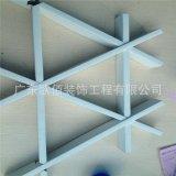 三角格栅吊顶,葡萄架铝格栅,写字楼办公室专供