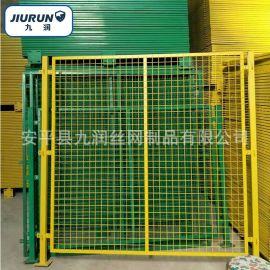 車間隔離網 金屬圍欄網 隔離柵 倉庫隔離護欄網