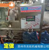 厂家直销 5加仑纯净水生产线 大桶水灌装机械设备 可调精度
